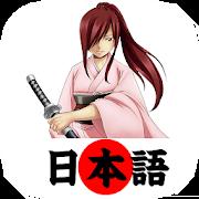 Learn Japanese For Kids 1.5