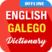 English To Galician Dictionary 1.14.1