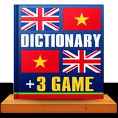 EN - VI Dictionary