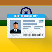 Driving License Practice Test 5.3
