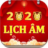Lich Viet Nam - Lich Van Nien 2018 4.4.0