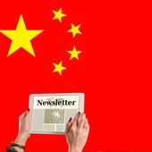 China Newspaper 1.02
