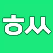 해써(메모장,알림,퀵패널,일정관리) 1.70