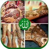Eid Mehndi Designs 1.1.0
