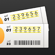 Thai National Lottery 1.0.0.27