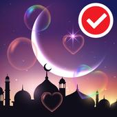 Ramadan Live Line Wallpaper 1.1