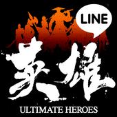 LINE 英雄乱舞 1.1.4