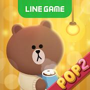 LINE POP2 5.1.3
