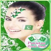 Pakistan Flag On Face - Photo Frame 1.0