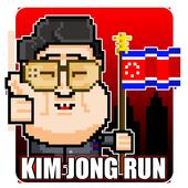 Kim Jong Run
