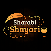 शराबी शायरी Hindi Shayari ki mahfil Sharabi k Sath 2