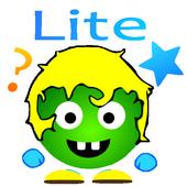 Little Green Baby Genius