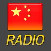 China Radio Live 1.0