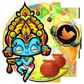 Lord Krishna Themes HD Wallpapers 1.0
