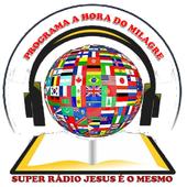 Super Radio Jesus é o Mesmo 1.0