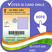 Voter ID Card Services, New Voter, Voter ID Status 1.1