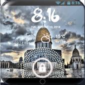 قفل الشاشة المسجد الاقصى 1.0