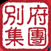 別府集團 2.1.1