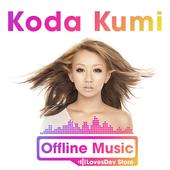 Koda Kumi Offline Music 3.0.19