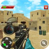 Assault Shooting: Special Commandos 1.0