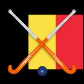European Hockey Champ. 2013
