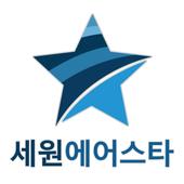 세원에어스타-콤프레샤 A/S 중고 매입 및 판매 1.00
