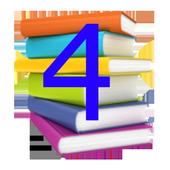 4 класс Школьные книги 1.6