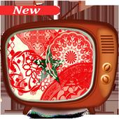 MOROCCO TV+ NOW 1.0