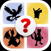 Name That Pokemon - Fun Free Trivia Quiz Game 3.5.7z