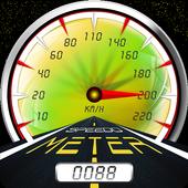 How fast you walk- Speedometer 2.0