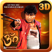 OM Game - 3D Action Fight Game 1.2.1