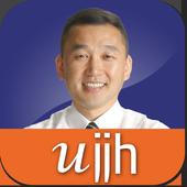 정보처리기사(JJH) 1.12