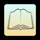 免費小說瀏覽器 - 完整的小說整理,操作簡單的小說閱讀app 3.67