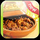 Chhiwat maroc   |شهيوات مغربية by