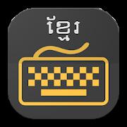 Khmer Keyboard 2.0.1