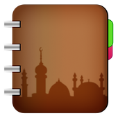 Diary Muslim