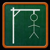 Hanging Man 2