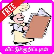 Tamil Veetu Kuripugal தமிழ் குறிப்புகள் (Offline) 1.1