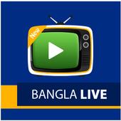 Bangla TV Channel HD - Gazi Tv Live 1.0