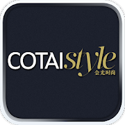 Cotai Style - Macao edition 7.2.2