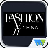 Fashion VII CHINA 7.5