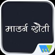 Modern Kheti - Hindi 7.4.1