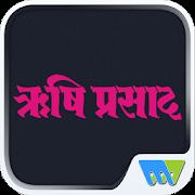Subscribe Rishi Prasad Hindi 6.1
