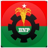 BNP BD - বি এন পি 1.0.5