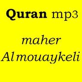 The Holy Quran mp3 (Voice Maher Almouaykeli)no ads 40