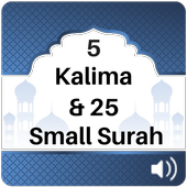 Small Surah & Kalima (Full Offline Audio) 121.0