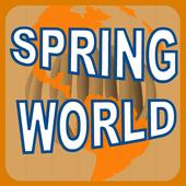 Spring World 2012 2.2.2