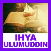 Kitab Ihya Ulumuddin 1.0