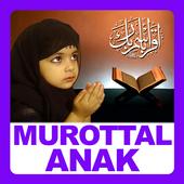 Murottal Tilawah Qori Anak 2.1