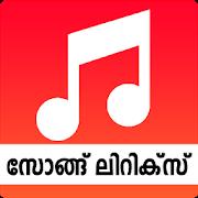 Malayalam Songs Lyrics 115 Apk Download Android